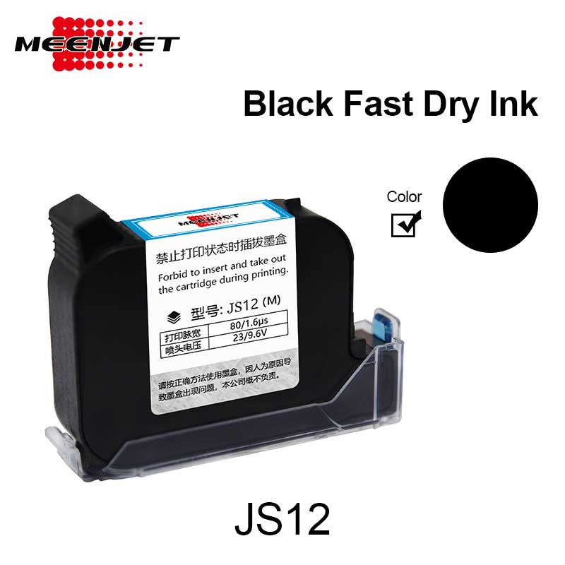 Black Fast Dry Ink Cartridge