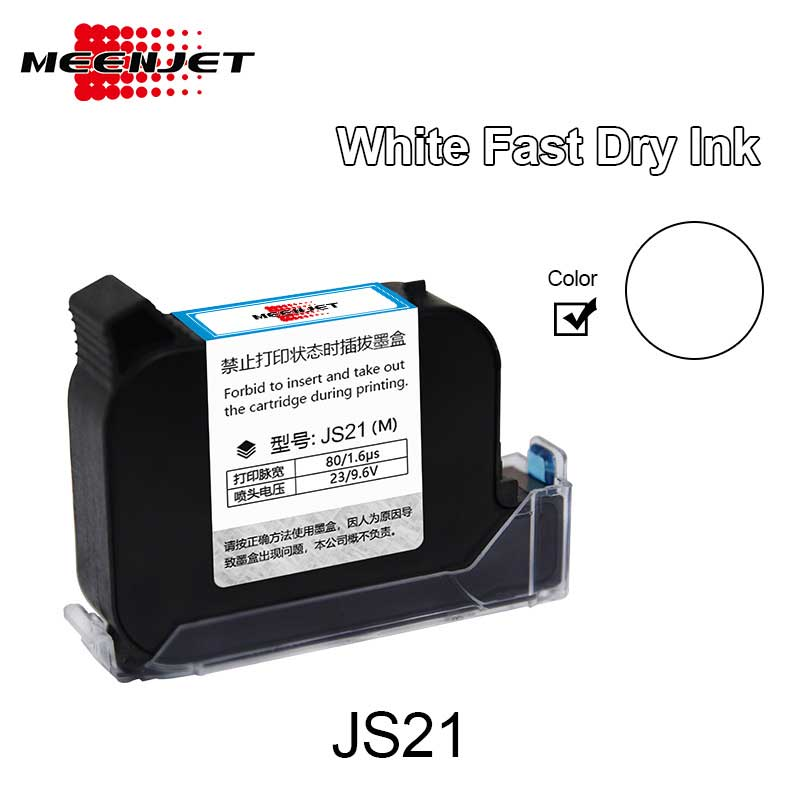 White Inkjet Ink Cartridges