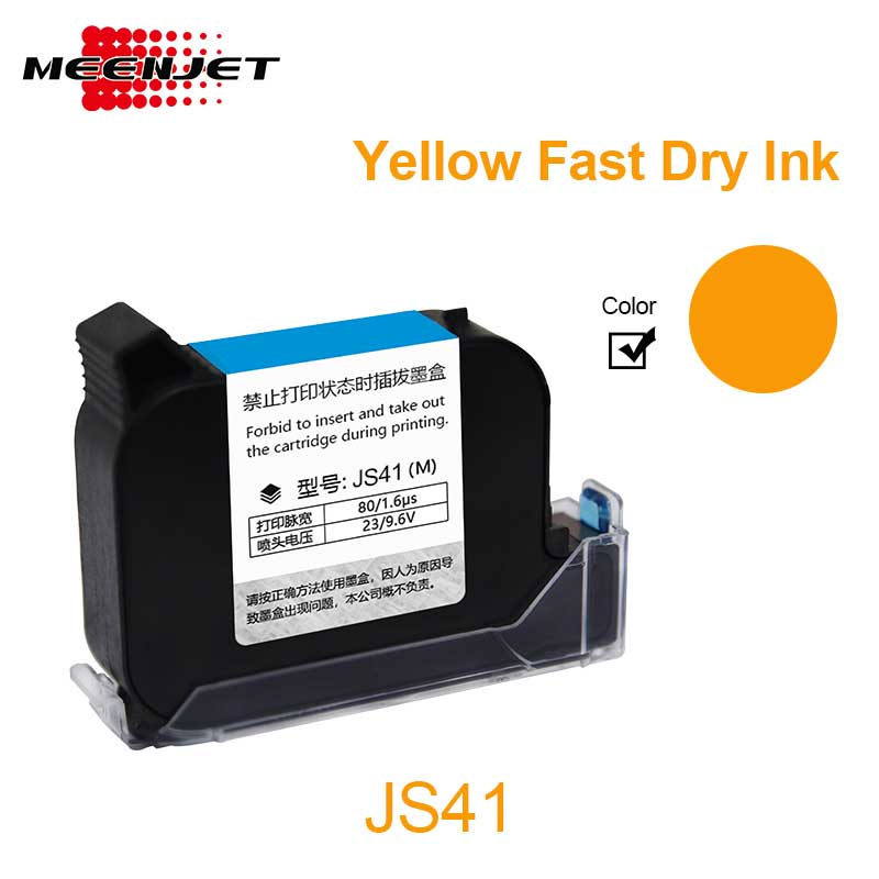 Yellow Fast Dry Ink Cartridges